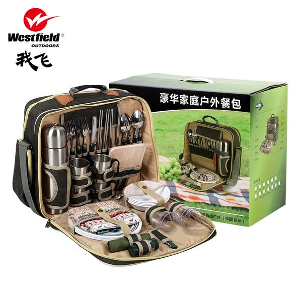 походный рюкзак с набором посуды